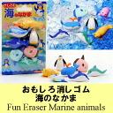 Funny white Eraser sea birds