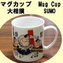 Japanese pattern mug Sumo, yokozuna