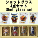 Japanese-style shot glasses 4-piece set (Japan map, Ninja and Sumo, Japan beauty)