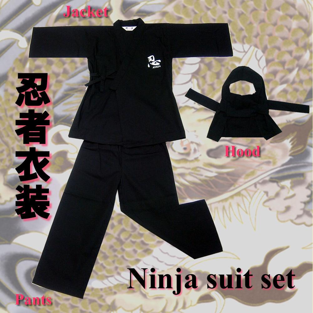 子供忍者スーツ
