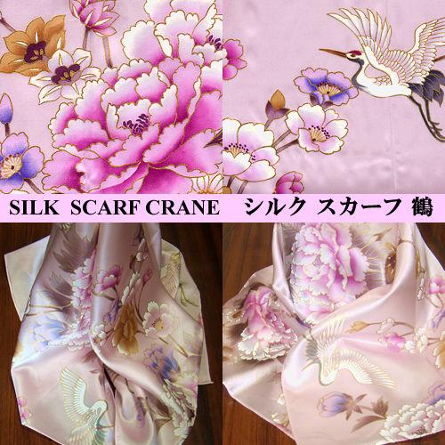 和柄 シルク スカーフ 鶴 ピンク