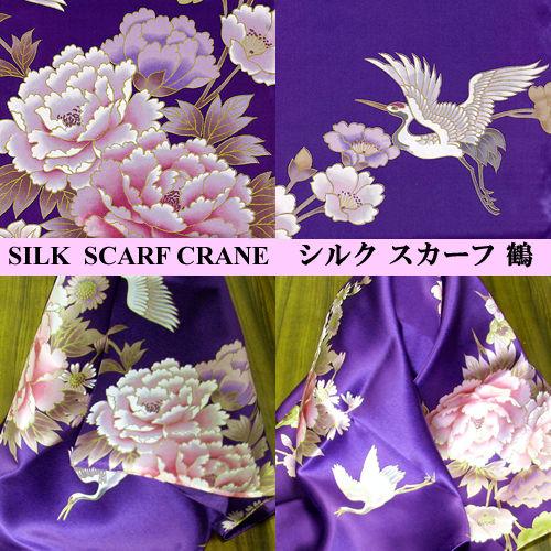 和柄 シルク スカーフ 鶴 紫