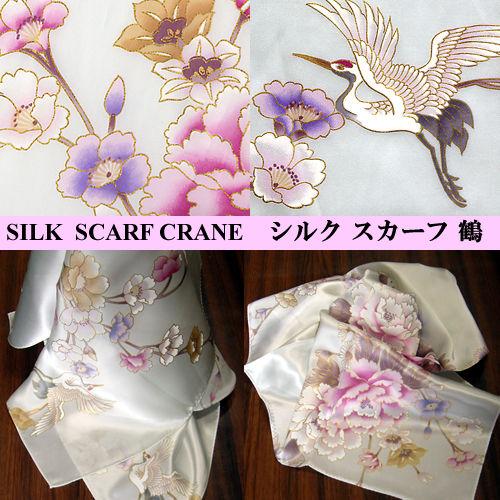 和柄 シルク スカーフ 鶴 ホワイト