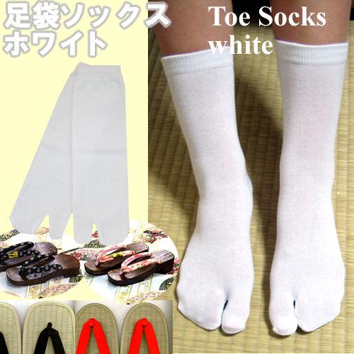 足袋ソックス 白