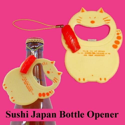 Sushi magnet bottle opener! Bottle opener cat Mamoru Hitoshi Japan