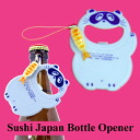 Sushi magnet bottle opener! Sushi & Pom Japan bottle opener