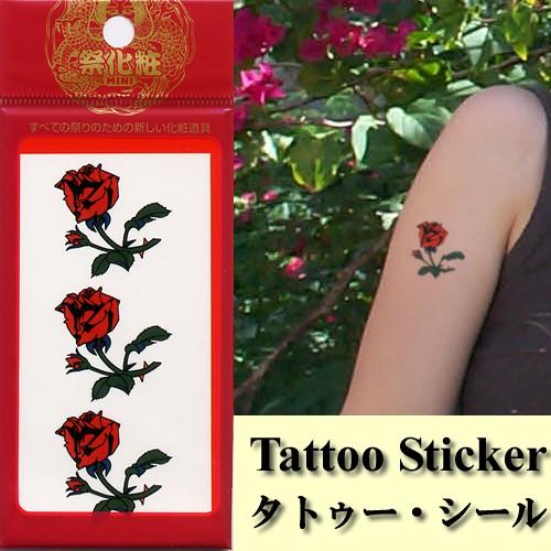 タトゥーシール ミニサイズ 薔薇 (タトゥーステッカー)