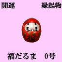 A mascot daruma Doll