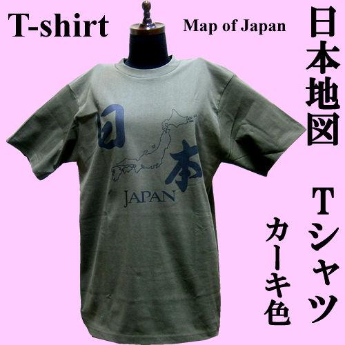 Tシャツ日本地図 カーキ色 x 黒