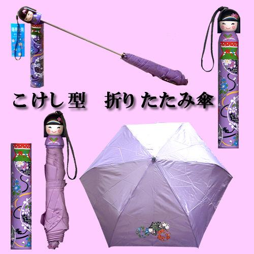 こけし型 折り畳み傘(折りたたみがさ)舞妓 四季 パープル