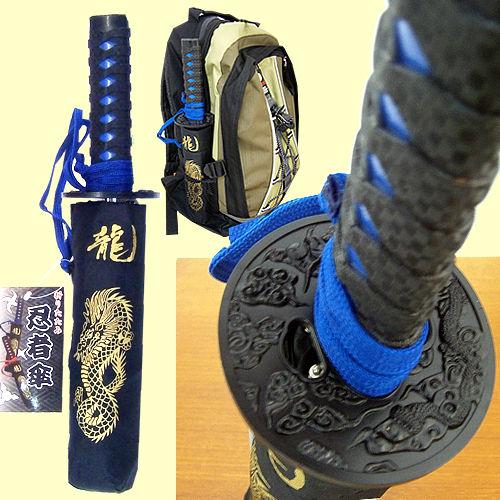 忍者刀傘 (折りたたみ式)青ニンジャ傘