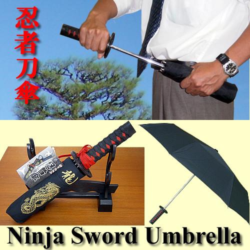 忍者刀傘 (折りたたみ式)赤ニンジャ傘