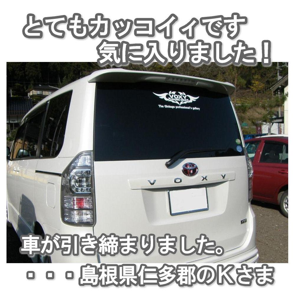 車ステッカー1