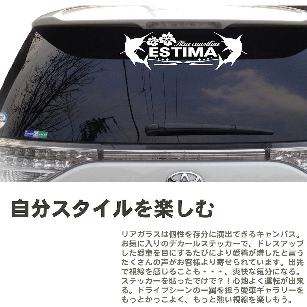 ハワイアンエンブレム車ステッカー