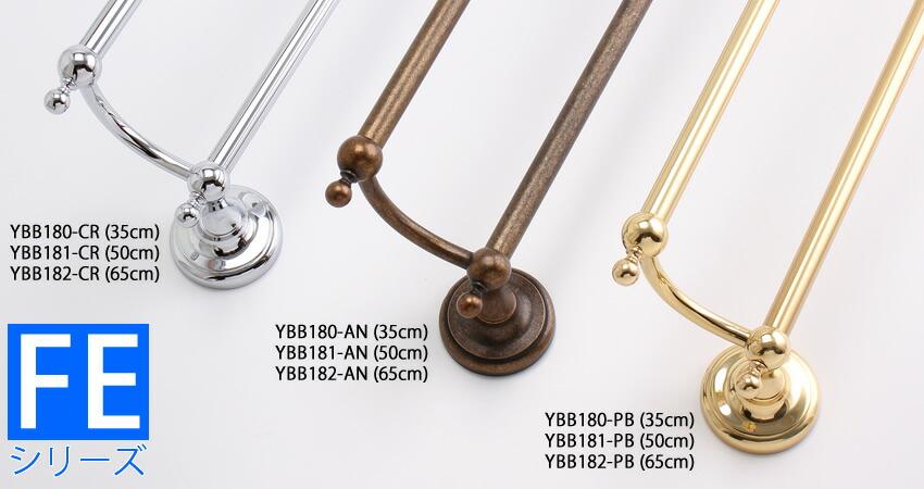 真鍮トイレットペーパーホルダー紙巻器-PB