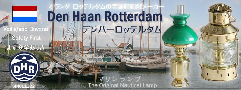 オランダ製