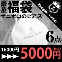 Fs-zt-fuku03-1