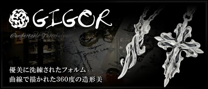 国内ブランド◆GIGOR/ジゴロウ