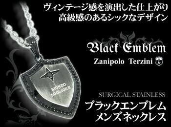 ZT/ヴィンテージ調・ブラックエンブレムネックレス