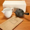Arbor tea-things