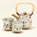 Cherry tea set (black) [Kuba kiln]