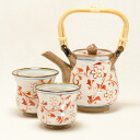 Cherry tea set (red) [Kuba kiln]
