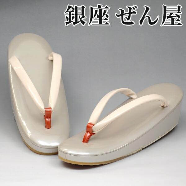淡水パール草履 白(Mサイズ)