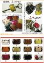 17 color genuine leather alphabets holder