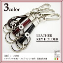 This Italian cowhide race & eyelet use domestic production metal fittings equipment kh498