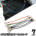 Made in Italy warriors PU leather 4 mm 35 cm total length width braid multicode