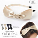Big ribbon Katyusha wedding wedding Katyusha party ribbon invite second party second meeting mail order mail order Rakuten hair ornament banquet bride hair lye Thayer habit Surrey that a simple party hairdo can make gorgeously