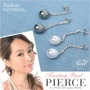 Elegant Pearl motif was cut into rounds, yet distinctive! In combination with the rhinestone ornate, レディピアス ★ earrings pearl Pearl party party pierce party formal