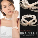 Triple Pearl and chiffon Ribbon classy bracelet Pearl pearl entrance ceremony graduation party bracelet party party formal blessed breath ladies store cheap invited wedding accessories Accessories Dancewear