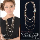 4-Shining pearl and bijoux necklaces party accessories wedding party accessories Accessories necklace PA - Le pearl accessory necklace 10P13oct13_b