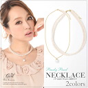 Even a stack charge account, one piece of article are OK! Two 3way pearl necklace set party accessories wedding ceremony party accessories necklace accessory necklace mail order Lady's flower ladies レデイース Rakuten excellent at applied power
