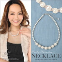 トップパール large volume necklace party accessories wedding party accessories Accessories necklace PA - Le pearl rhinestone accessory necklace 10P13oct13_b