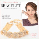 Mail order Rakuten for rhinestone medal bracelet breath bracelet invite パールブレスレッドパ - ル ladies Lady's women
