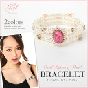 Mail order Rakuten パーティーアクセシンプルウェディングブライダルストーン for three bijou & pearl bracelet breath bracelet invite wedding ceremony party second party second society パールブレスレッドパ - ル ladies Lady's women