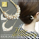 Cute little rhinestone and Pearl flower U-shaped comb party or wedding, everyday use is OK ☆