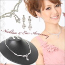 Narrow neckline with Rhinestones and other design motif neck glamorous to ★ necklace & earring or earrings set
