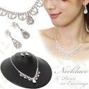 The accessories set of the characteristic design such as the frill! Bijou accessories necklace earrings pierced earrings accessory necklace big to a motif part
