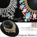 Necklace party accessories wedding party accessories Accessories necklace rhinestone accessory necklace at the neckline gorgeous sparkling in the large bijoux invited highlight wedding or party