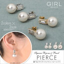 Simple & refined pierced earrings ☆ pearl & rhinestone pierced earrings Shin pull pearl refined lady pierced earrings pearl pierce party party graduating students' party to honor teachers four circle casual date stylish cool office wedding ceremo