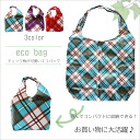 Fold it in three colors of argyle available compactly; storing simple eco-bag Marathon10P03nov12