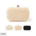 Great with any dress or scene! Impress Pearl party bag clutch bag coin purse party bag party wedding parties party party bag back parties back BAG clutch back formal store clutch bag pb sq