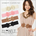 Pearl beads with Ribbon belt florets with fashionable ladies belt Keita Gombert wedding parties Party invited party casual BELT formal buckle belt clothes dress ladies mail order Dancewear.