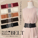 Belt presence of ballistic studded belt women's belt Keita Gombert wedding parties Party invited party casual BELT formal buckle belt Gombert clothes attire ladies mail order Dancewear