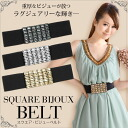 Unleash massive bijoux square Keita Gombert wedding parties Party invited party casual BELT formal buckle belt clothes dress women's ladies store for women 10P13oct13_b