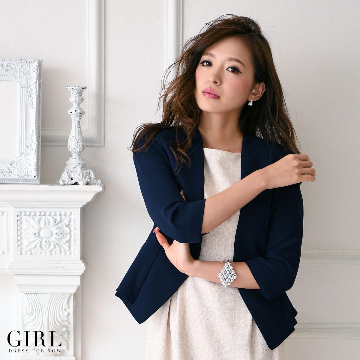 Dress shop GIRL