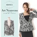 BIANCA art nouveau jacket wedding ceremony party party four circle long sleeves three-quarter sleeve second meeting invite mail order bolero party bolero party dress